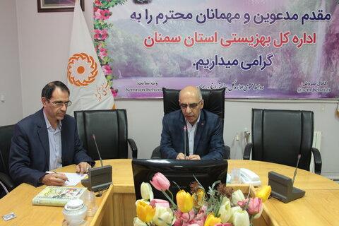 برگزاری هفتمین کمیته پیشگیری از بیماری های واگیردار
