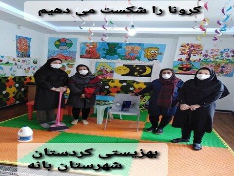 کارگاه تولید ماسک در کردستان
