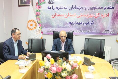 هشتمین جلسه کمیته پیشگیری از بیماری های واگیردار