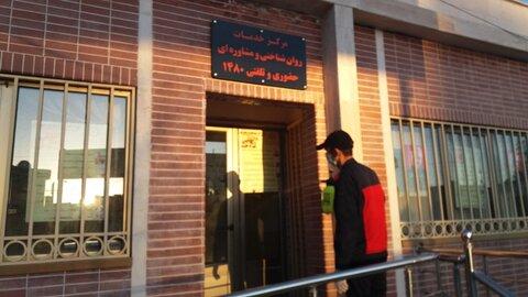 گزارش تصویری| از اقدامات پیشگیرانه و ضدعفونی  مراکز تحت نظارت بهزیستی استان کرمان