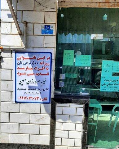 توزیع نان رایگان بین نیازمندان و مددجویان گلستانی