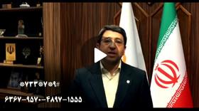 فیلم| توضیحات دکتر قبادی دانا در خصوص روش های کمک مردم و خیرین به مراکز بهزیستی در ایام نوروز