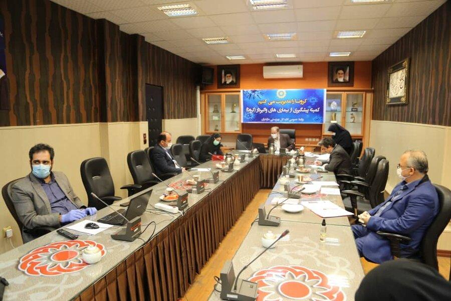 سیزدهمین جلسه ستاد پیشگیری از بیماریهای واگیردار بهزیستی مازندران برگزار شد