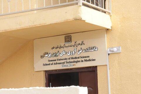 گزارش تصویری ا حضور مدیرکل بهزیستی سمنان در افتتاح آزمایشگاه تشخیص کرونا