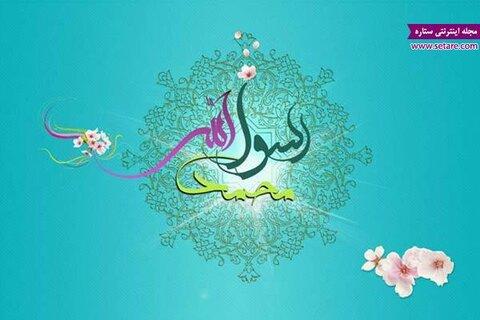 عید مبعث ، عید رسالت