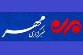 / اطلاعیه/ در خصوص درج مطالبی به نقل از رئیس سازمان بهزیستی در خبرگزاری مهر
