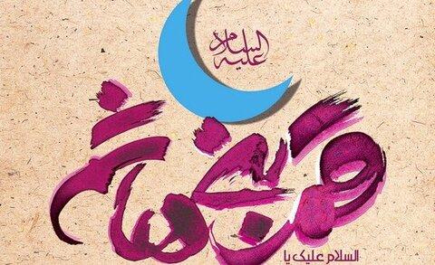 پیام تبریک مدیرکل بمناسبت ولادت علمدار کربلا ، عباس ابن علی(ع)