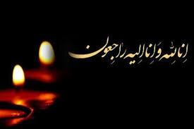 پیام تسلیت مدیرکل درپی در گذشت همکار بهزیستی استان تهران
