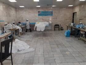 تولید روزانه ده هزارماسک و پانصد دست لباس کادر درمانی