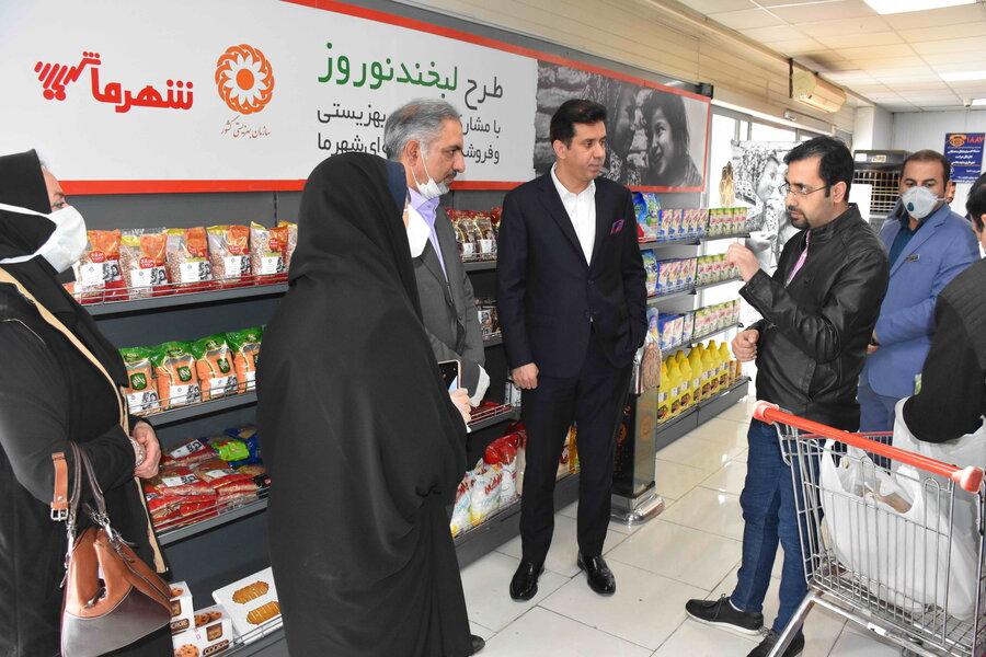 بازدید دکترپوریوسف مدیر کل بهزیستی استان از فروشگاه های شهرما و باما