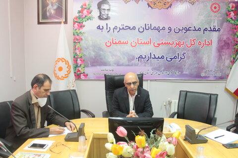 دهمین جلسه کمیته پیشگیری از بیماریهای واگیر دار