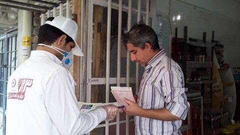مهران/ گزارش تصویری/اورژانس اجتماعی یاریگر مردم در بحران کرونا