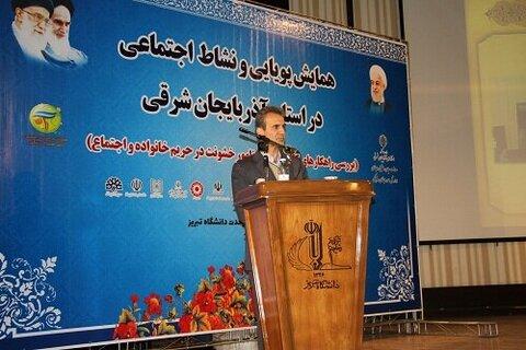 گزارش تصویری |همایش پویایی و نشاط در آذربایجان شرقی