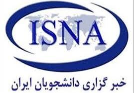 در رسانه|تفاهمنامه همکاری بین بهزیستی و دفتر تسهیلگری محله «بانبرز» منعقد شد
