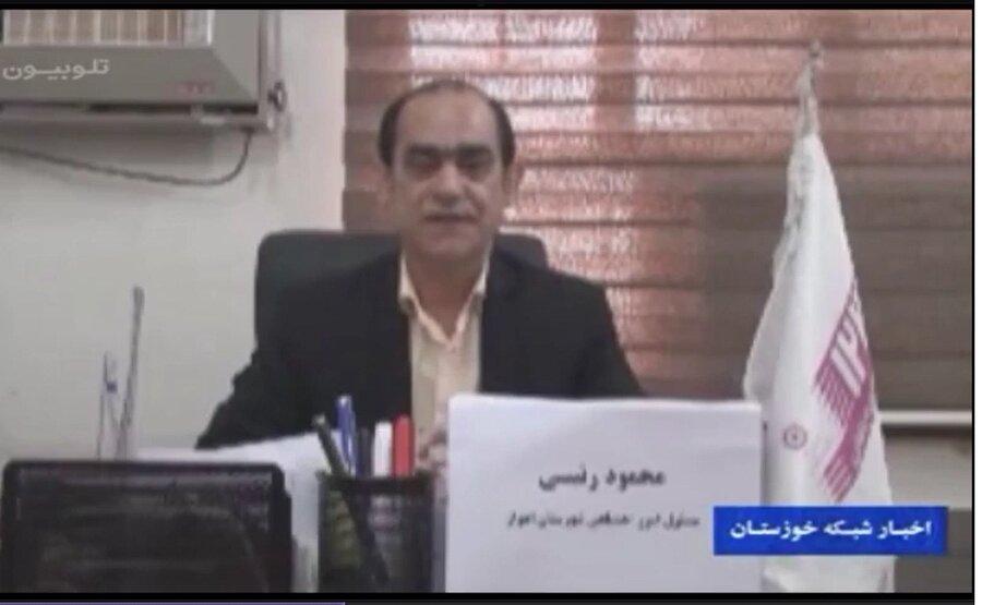 فیلم|گزارش صدا وسیمای خوزستان از خدمات معاونت امور اجتماعی بهزیستی اهواز در پیشگیری از شیوع کرونا