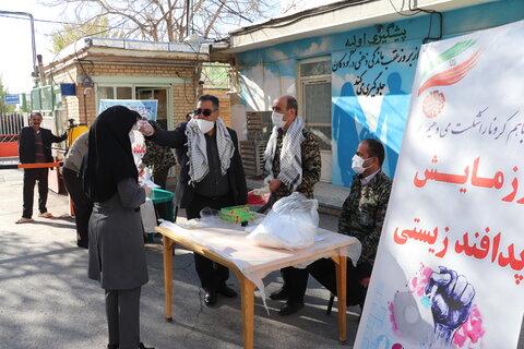 رزمایش پدافند زیستی در اداره کل بهزیستی استان برگزار شد
