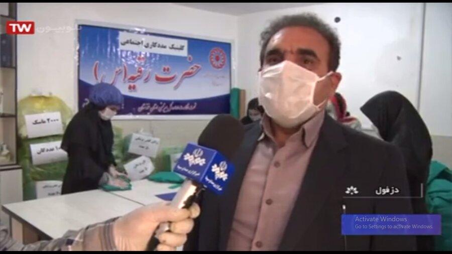 فیلم|گزارش خبر صدا و سیمای خوزستان از کارگاه تولید ماسک و گان بهزیستی دزفول