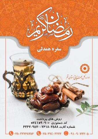 ramezan001
