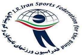 اصفهان در صدر شاخصهای انتخابی سال 98 قرار گرفت