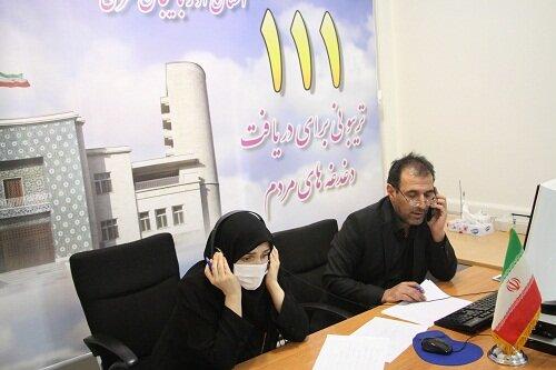 گزارش تصویری|حضور سرپرست اداره کل بهزیستی آذربایجان شرقی در سامد