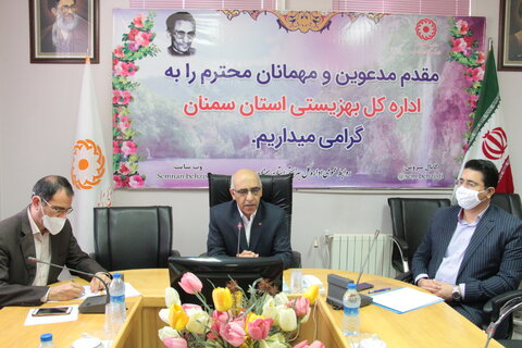 برگزاری یازدهمین جلسه کمیته پیشگیری از بیماری های واگیردار