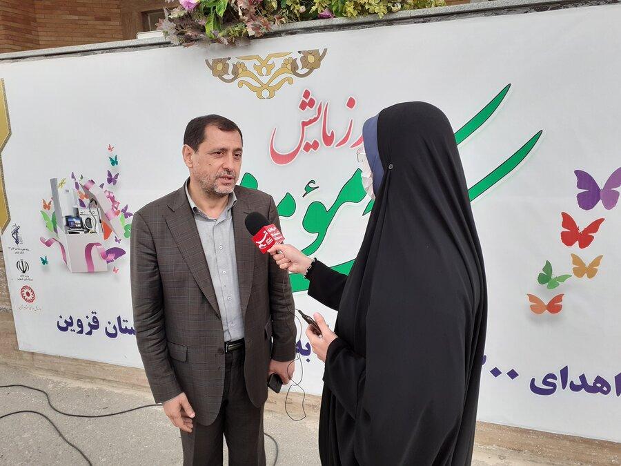 گزارش تصویری | اهدای 300 سری جهیزیه به زوج های جوان استان قزوین