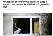 آمار وحشتناک فوتیهای کرونا در خانههای سالمندان اروپا