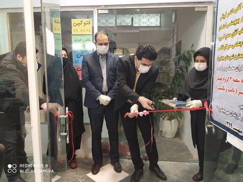 شعبه دوم واحد تجاری گروه همیار مهر بهزیستی خراسان شمالی افتتاح شد