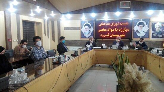 برگزاری اولین نشست شورای هماهنگی مبارزه با موادمخدر شهرستان قروه در سال99