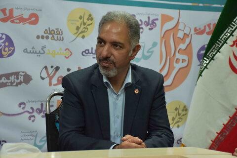 در رسانه | برگزاری مرحله پایانی جشنواره کشوری تئاتر معلولان در مشهد