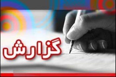 گزارش خبری ، مطبوعاتی بهزیستی استان اردبیل با موضوع کرونا