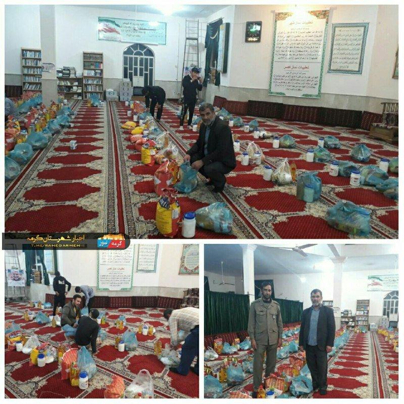 توزیع ۲۰۰۰ بسته مواد غذایی درماه مبارک رمضان