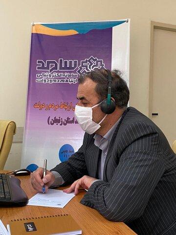 گزارش تصویری |حضور مدیر کل بهزیستی استان زنجان در خط 111 سامد