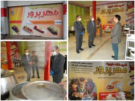 مشارکت موسسه خیریه مهرپرور اردبیل با توزیع غذای گرم در پویش همدلی مومنانه