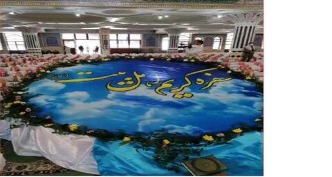 فیلم  مرحله دوم رزمایش مواسات و کمک مومنانه در مصلی بزرگ امام (ره) برگزار شد
