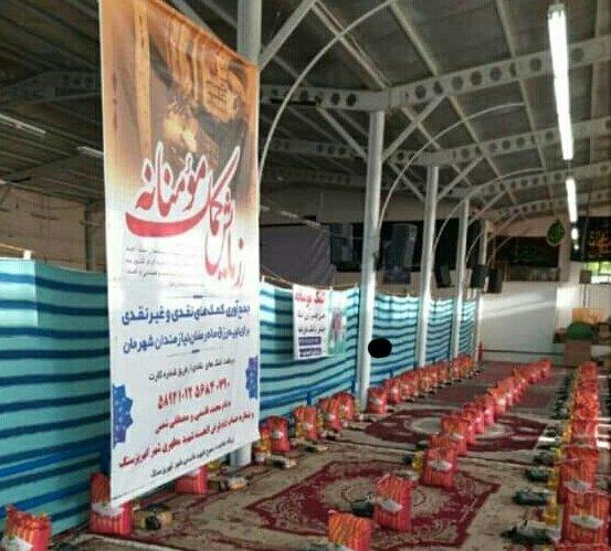 توزیع دو هزار پرس غذای گرم در رزمایش کمک مومنانه شهرستان نجفآباد