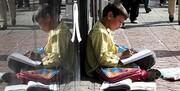 توانمندسازی خانواده ۶۰۰ کودک کار و خیابانی در تهران آغاز شد