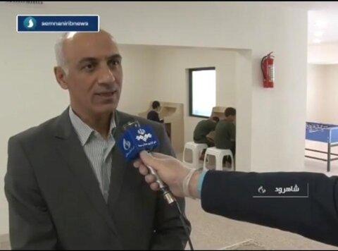 شاهرود | فیلم | مراکز میان مدت ترک اعتیاد