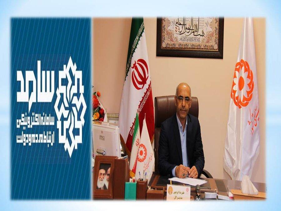 استان سمنان ا حضور مدیر کل در سامانه ۱۱۱