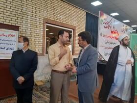 گزارش تصویری   مواسات همدلی وکمک مومنانه با توزیع ۲۵۰۰ سبد کالا در بین افراد نیازمند در شهرستان کرج