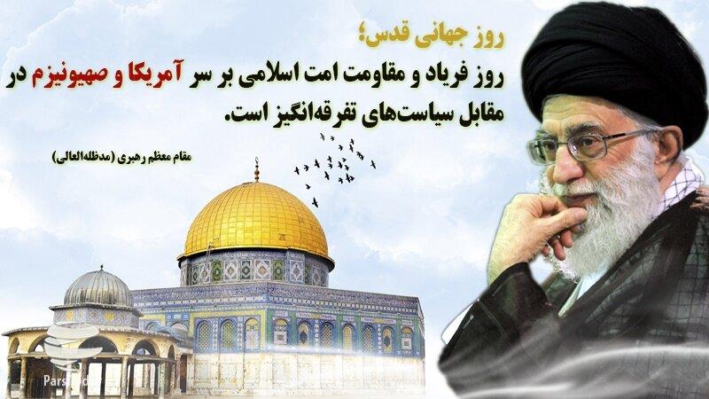 پیام مدیرکل بهزیستی استان بمناسبت سالروز آزادسازی شهر خون خرمشهر قهرمان