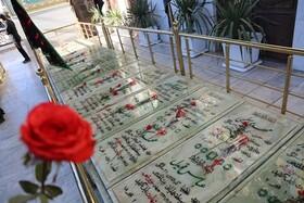 گزارش تصویری:عطرافشانی گلزار شهدا سوم خرداد