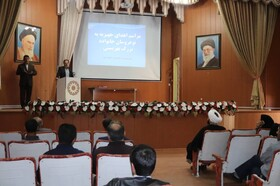 اهدای جهیزیه به ۲۱ نو عروس تحت پوشش بهزیستی استان آذربایجان غربی