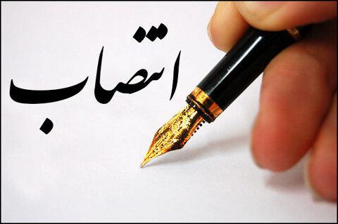 دکتر حسینی مدیر کل بهزیستی استان گلستان شد