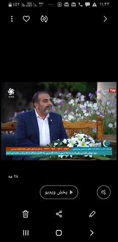 فیلم|حضور مدیرکل بهزیستی فارس در برنامه مهمانی