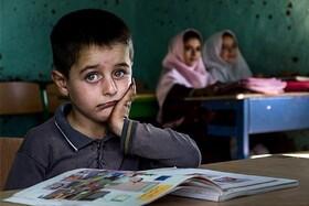 ایجاد یأس آموزشی در کودکان کم برخوردار با استمرار شرایط کرونایی