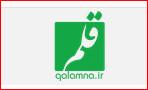 دررسانه | آغاز به کار مجدد مراکز مشاوره خصوصی در شهر همدان/ سامانه ۱۴۸۰ آماده خدمت رسانی به خانواده ها