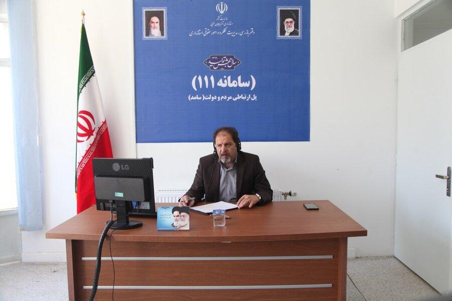 حضور مدیرکل بهزیستی آذربایجان غربی در سامانه سامد برای پاسخگویی به سوالات شهروندان