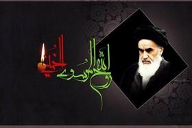پیام تسلیت مدیر کل بهزیستی استان مازندران به مناسبت سی و یکمین سالگرد رحلت امام خمینی ( ره ) و قیام خونین 15 خرداد