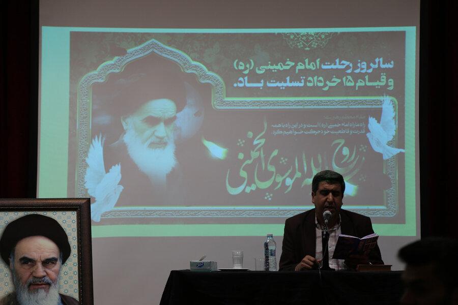 گزارش تصویری | برگزاری مراسم ارتحال امام خمینی (ره) در اداره کل بهزیستی مازندران